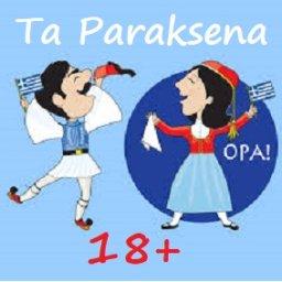 Panousis Tzimis   H Ellada Sta Karvouna (The Final Countdown)