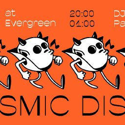 Cosmic Disco at Evegreen
