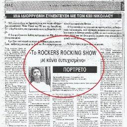 Rocker's Rockin'