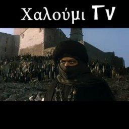 El Cid of Spain (Film Clip)