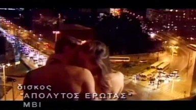 Themis Adamantidis - Apolitos Erotas (1996)